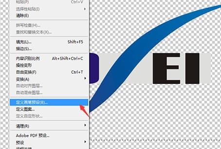 设计制作logo随机大小形象设计图