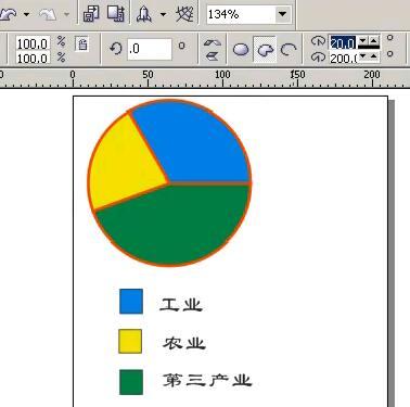 以上的方式用三个步骤就可以在cdr里制作一个数据统计表了很